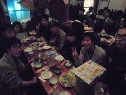 2016_zentaioicom_4.jpg