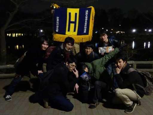 2017_hanbetsuoicom_31.jpg