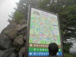 2DSC097.JPG