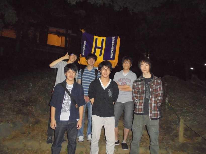 DSC00463_R.JPG