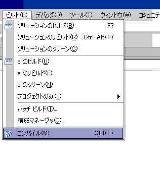 compile.GIF