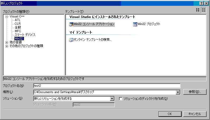 console.GIF