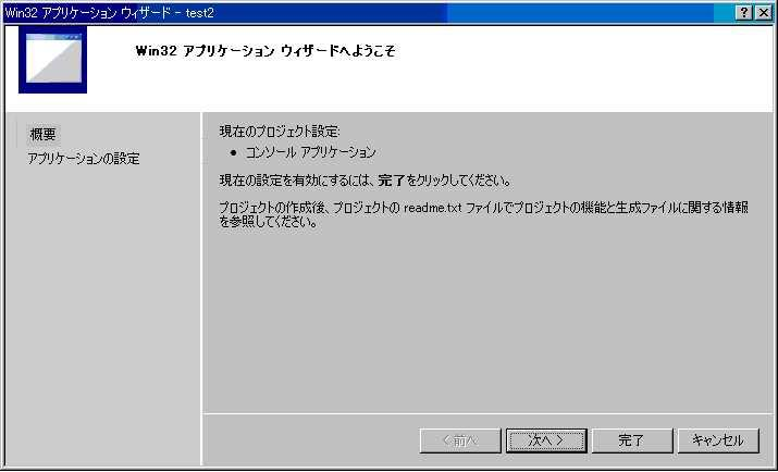 console2.GIF