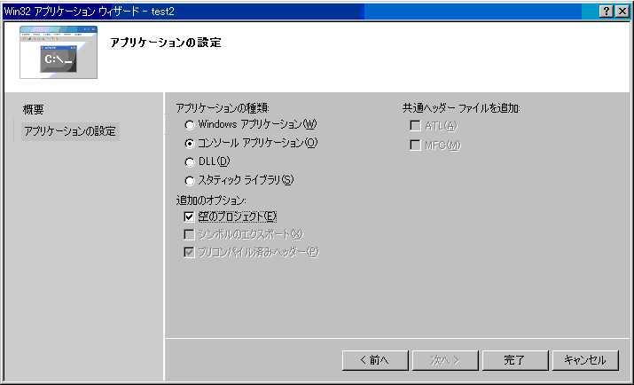 console3.GIF