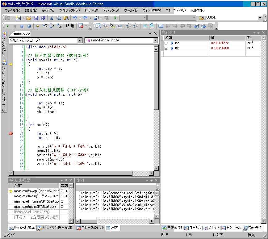 debug12.GIF