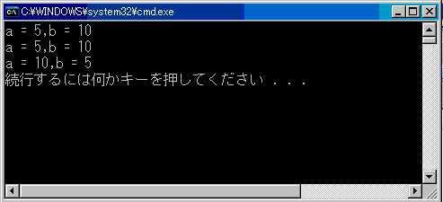 debug13.GIF