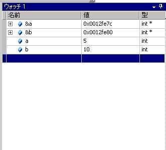 debug14.GIF