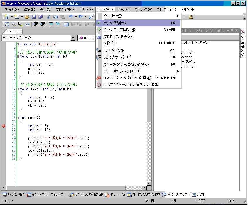 debug2.GIF