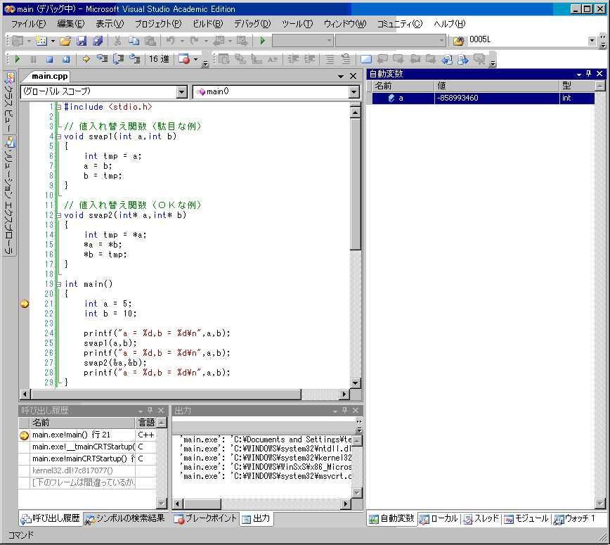 debug3.GIF