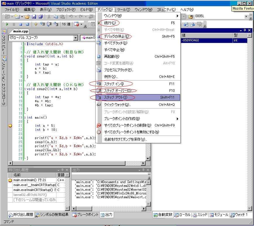 debug5.GIF