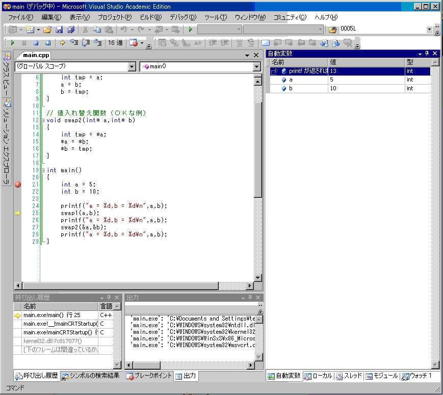 debug7.GIF