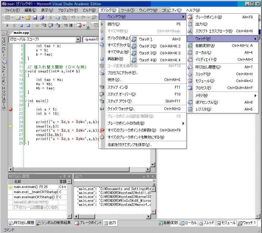 debug9.GIF