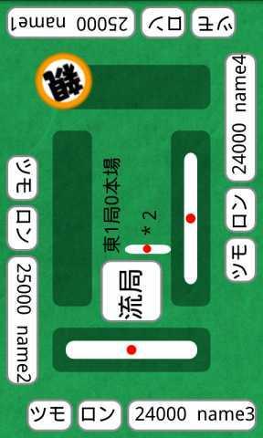 device_jan.png
