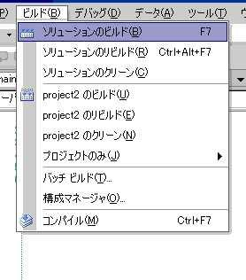 multiproject7.GIF