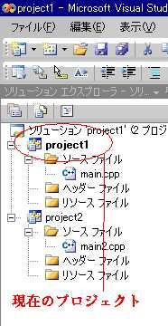 multiproject9.GIF