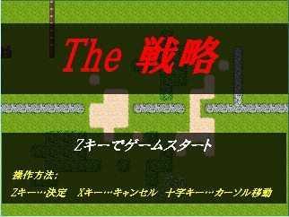 negishi_image.JPG